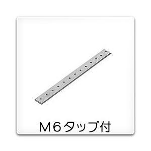 BP45-22T6-Z 日東工業 銅バー・M6タップ付(20×6×1500、1本入)|nagamono-taroto