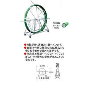 E-4274R マーベル スーパーカーボン100(φ13mm 400m) nagamono-taroto