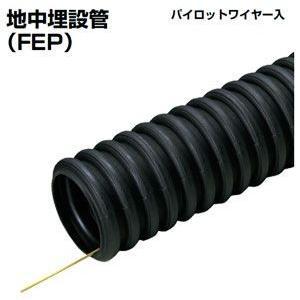 FEP-40S 未来工業 ミラレックスF(30m)|nagamono-taroto