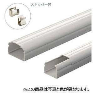 GK-100E22K 未来工業 スッキリラインE(黒・2.2m)|nagamono-taroto