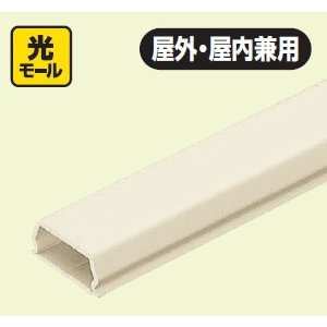 HEML-P4T-2 未来工業 光モール[光ファイバー用モール](パイプ型、チョコレート・2m)(20本入) nagamono-taroto