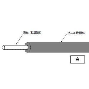IV1.6mm(長さ300m、白色)|nagamono-taroto