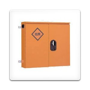 K20-107 日東工業 仮設キャビネット[木製基板付]・オレンジ色(1000×700×200、両扉)|nagamono-taroto