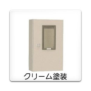 M-17BC 日東工業 引込計器盤キャビネット(水切、防塵・防水パッキン付)[木製基板付]・クリーム色(400×1000×200、片扉)|nagamono-taroto