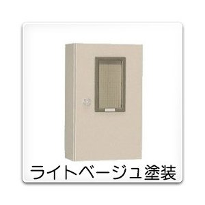 M-46B 日東工業 引込計器盤キャビネット(水切、防塵・防水パッキン付)[木製基板付]・ライトベージュ色(500×1000×200、片扉)|nagamono-taroto