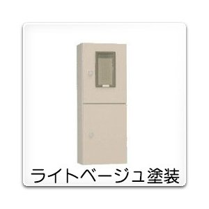 MS-12B 日東工業 引込計器盤キャビネット(水切、防塵・防水パッキン付)[木製基板付]・ライトベージュ色(350×1000×200、2段扉)|nagamono-taroto