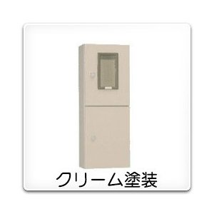 MS-15BC 日東工業 引込計器盤キャビネット(水切、防塵・防水パッキン付)[木製基板付]・クリーム色(500×800×200、2段扉)|nagamono-taroto
