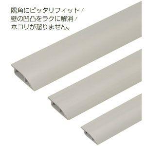 OP10-2EJ 未来工業 隅角ワゴンモール(ベージュ・2m) nagamono-taroto
