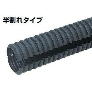 P-FEP-30 未来工業 パックンレックス(半割れタイプ)|nagamono-taroto