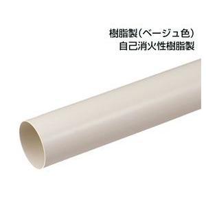 PYP-75J 未来工業 換気パイプ 2m (4本入)|nagamono-taroto