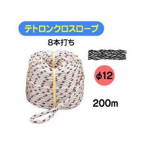 R-1220T8 マーベル テトロンクロスロープ(8本打ち、φ12、200m) nagamono-taroto
