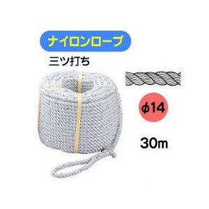 R-1403N マーベル ナイロンロープ(φ14、30m)|nagamono-taroto