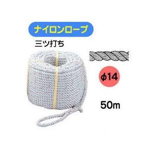 R-1405N マーベル ナイロンロープ(φ14、50m) nagamono-taroto
