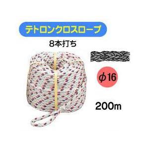 R-1620T8 マーベル テトロンクロスロープ(8本打ち、φ16、200m) nagamono-taroto