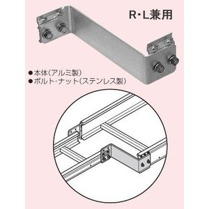 SRA-6J20 未来工業 段・幅違いジョイント(R・L兼用)55型←→100型|nagamono-taroto