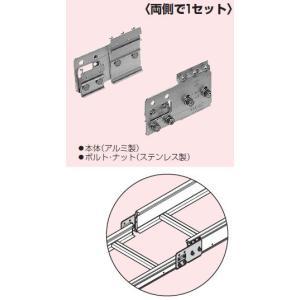 SRA-7J 未来工業 段違いジョイント(80型←→100型)(両側1組)|nagamono-taroto