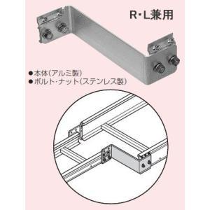 SRA-7J10 未来工業 段・幅違いジョイント(R・L兼用)80型←→100型|nagamono-taroto