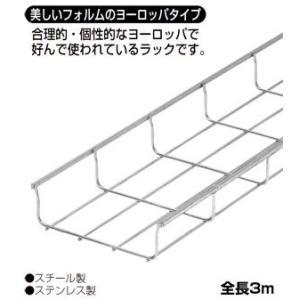SRM6-30 未来工業 ミラメッシュ|nagamono-taroto