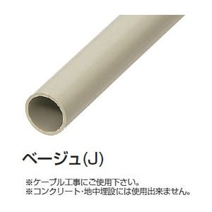 VE-16FJ 未来工業 VE管フレキ(ベージュ・2m)(5本入) nagamono-taroto