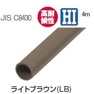 VE-16LB 未来工業 硬質ビニル電線管(J管)(ライトブラウン・4m) nagamono-taroto
