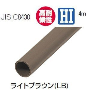 VE-22LB 未来工業 硬質ビニル電線管(J管)(ライトブラウン・4m) nagamono-taroto