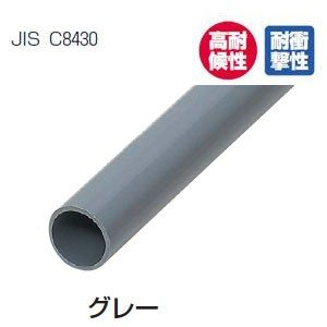 VE-28 未来工業 硬質ビニル電線管(J管)(グレー・4m)(20本入) nagamono-taroto