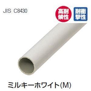 VE-28M 未来工業 硬質ビニル電線管(J管)(ミルキーホワイト・4m)(20本入) nagamono-taroto