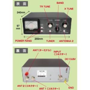 CAT-300 コメットアンテナチューナー