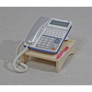 ひのき製電話台 幅20cmタイプ / オフィス用電話機台 / ひのきテレフォンスタンド|naganoscom