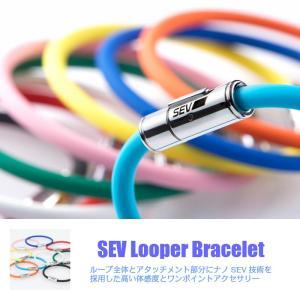 SEV Looper Bracelet セブ ルーパー ブレスレット【1年保証・送料無料・プレゼント付】|naganumakikaku