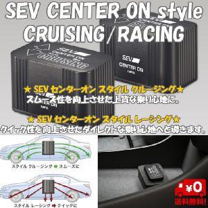 セブ センターオン スタイル シリーズ クルージング/レーシング【送料無料・プレゼント付】|naganumakikaku
