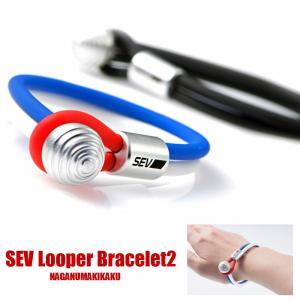SEV Looper Bracelet2 セブ ルーパー ブレスレット2【1年保証・送料無料・プレゼント付】|naganumakikaku