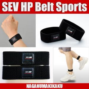 SEV HP Belt Sports セブ エイチピー ベルト スポーツ naganumakikaku