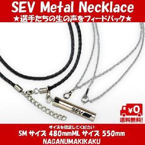SEV セブ メタルネックレス|naganumakikaku
