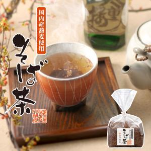 国内産蕎麦使用そば茶 200g入 MA-902|nagaoka-kojimaya