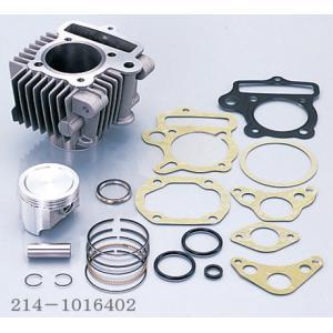 キタコ  88cc LIGHT ボアアップKIT モンキー適合車種B/C 214−1016402