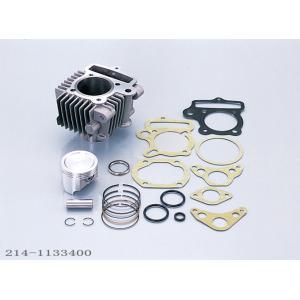 キタコ 85cc  ライトボアアップKIT モンキー (適合車種 B/C) 214−1133400