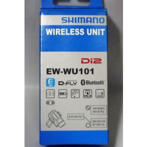 シマノ EW-WU101 ワイヤレスユニット Bluetooth対応
