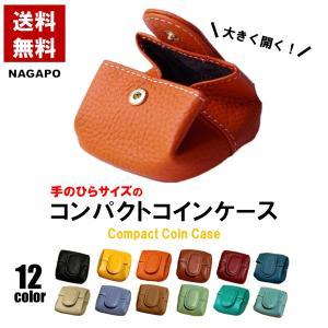 コインケース 小銭入れ レディース 革 小さい 財布 レザー コンパクト 軽量 おしゃれ 出しやすい