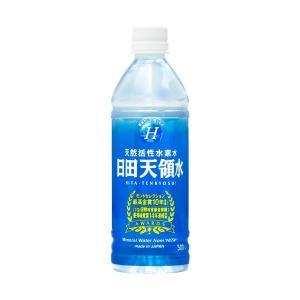 日田天領水500ml(24本入)|nagaranoshuhan