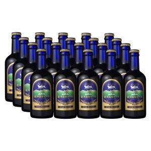 銀河高原ビール ヴァイツェン/スターボトル 300ml瓶 20本入|nagaranoshuhan