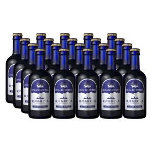 銀河高原ビール 小麦のビール/シルバーボトル 300ml瓶 20本入|nagaranoshuhan