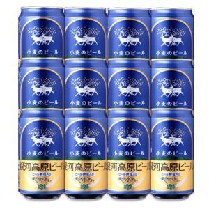 銀河高原ビール 小麦のビール/350ml缶 12缶入(6缶×2箱)|nagaranoshuhan