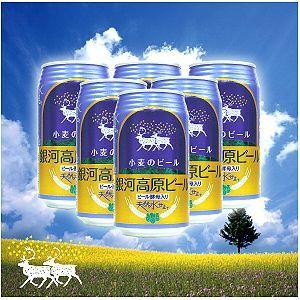 【ギフト】銀河高原ビール 小麦のビール/350ml缶 6缶入|nagaranoshuhan