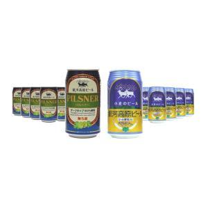 【商品入荷!!】銀河高原ビール [小麦のビール&ピルスナー](24本入り/各12本)|nagaranoshuhan