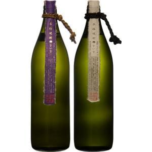 【限定販売】?ないな+ないな紫900mlの2本組|nagaranoshuhan