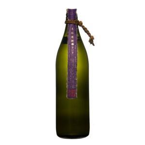 【限定販売】?ないな紫900ml|nagaranoshuhan