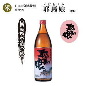 【米焼酎】耶馬娘(西の誉銘醸)900ml×12本|nagaranoshuhan