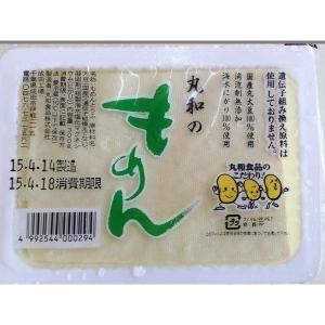『クール便』木綿豆腐 国産大豆100%、消泡剤不使用、海水にがり100%使用。大豆の旨味が詰まった一品です。|nagashimastore7