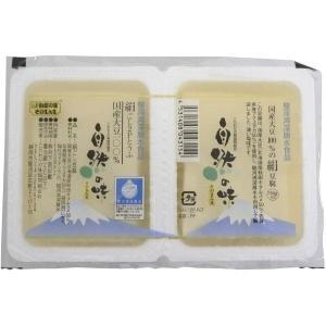 『クール便』 駿河湾深層水使用の絹豆腐[150g×2]|nagashimastore7